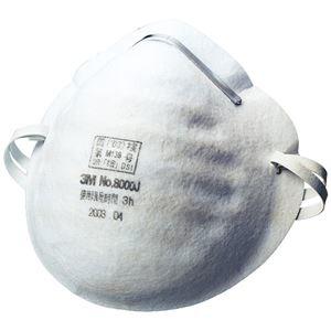その他 (まとめ)スリーエム ジャパン 防じんマスク 8000J【×5セット】 ds-2178199