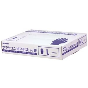 その他 (まとめ)サラヤ サラヤエンボス手袋PE 青 L 200枚入【×50セット】 ds-2178248