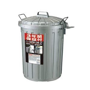その他 (まとめ)岩崎工業 スーパーカン 丸型45L L-112C【×5セット】 ds-2178335
