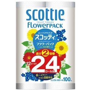 その他 (まとめ)日本製紙クレシア スコッティフラワー2倍巻き S 12ロール×4P【×5セット】 ds-2178503
