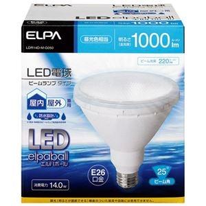 その他 (まとめ)朝日電器 LED電球ビームタイプ 昼光色 LDR14D-M-G050【×5セット】 ds-2178628