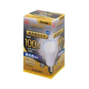 その他 (まとめ)アイリスオーヤマ LED電球100W E26 全方向 昼光色 4個セット【×5セット】 ds-2178639