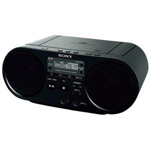 その他 (まとめ)ソニー CDラジオ ZS-S40 ブラック【×5セット】 ds-2178690