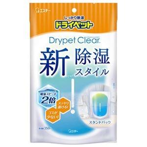 その他 (まとめ)エステー 除湿剤 ドライペット クリア 吸湿量350mL【×50セット】 ds-2178706