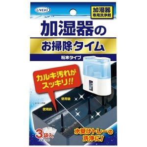その他 (まとめ)UYEKI 加湿器のお掃除タイム 粉末タイプ 30g×3袋【×30セット】 ds-2178747