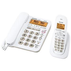 その他 (まとめ)シャープ デジタルコードレス電話機 JD-G32CL【×5セット】 ds-2178882