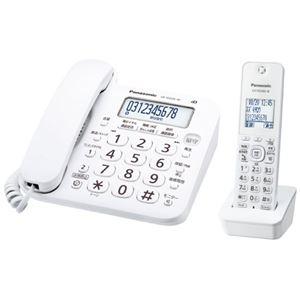 その他 (まとめ)Panasonic コードレス電話器 VE-GD26DL-W【×5セット】 ds-2178883