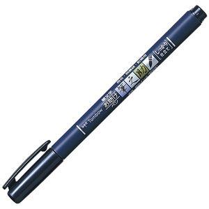 その他 (まとめ)トンボ鉛筆 筆之助 GCD-111 しっかり仕立P入【×200セット】 ds-2179116