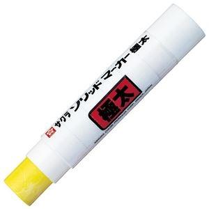 その他 (まとめ)サクラクレパス ソリッドマーカー極太 SC-L#3 黄色【×30セット】 ds-2179209