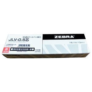 その他 (まとめ)ゼブラ JLV-0.5mm芯 RJLV5-R 赤 10本【×30セット】 ds-2179263