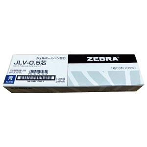 その他 (まとめ)ゼブラ JLV-0.5mm芯 RJLV5-BL 青 10本【×30セット】 ds-2179264