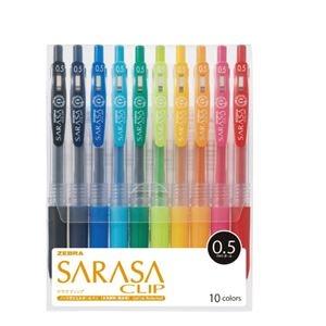 その他 (まとめ)ゼブラ サラサクリップ0.5mm 10色セットA JJ15-10CA【×30セット】 ds-2179337