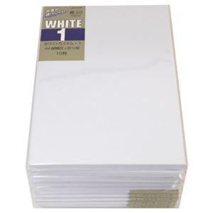 その他 (まとめ)菅公工業 洋封筒ホワイトカスタム1 ヨ181 洋1 10PAC【×30セット】 ds-2179475