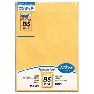 その他 (まとめ)マルアイ ワンタッチ封筒 PKO-3 角3 10枚【×100セット】 ds-2179527