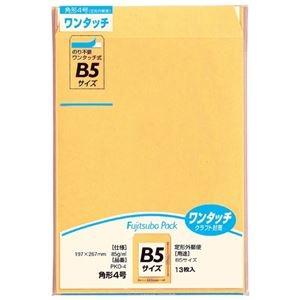 その他 (まとめ)マルアイ ワンタッチ封筒 PKO-4 角4 13枚【×100セット】 ds-2179528