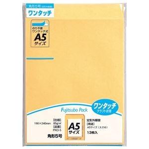 その他 (まとめ)マルアイ ワンタッチ封筒 PKO-5 角5 13枚【×100セット】 ds-2179529