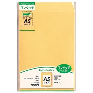 その他 (まとめ)マルアイ ワンタッチ封筒 PKO-6 角6 15枚【×100セット】 ds-2179530