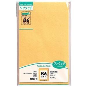 その他 (まとめ)マルアイ ワンタッチ封筒 PKO-7 角7 17枚【×100セット】 ds-2179531