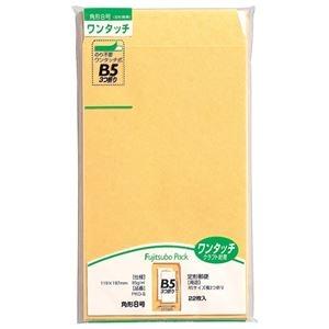 その他 (まとめ)マルアイ ワンタッチ封筒 PKO-8 角8 22枚【×100セット】 ds-2179532