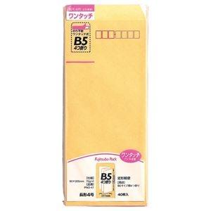 その他 (まとめ)マルアイ ワンタッチ封筒 PNO-47 長4 40枚【×100セット】 ds-2179535