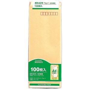 その他 (まとめ)マルアイ 事務用封筒 PN-140 長40 100枚×10【×10セット】 ds-2179547