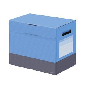 その他 (まとめ)プラス ボックスファイルフタ付200mm スカイブルー【×30セット】 ds-2179703