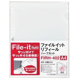 その他 (まとめ)テージー ファイルイットリフィルA4 10枚 FIRH-402【×50セット】 ds-2179740