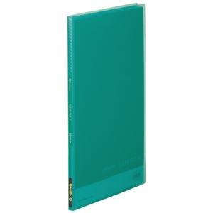 その他 (まとめ)キングジム シンプリーズクリアファイル 186TSPH 緑【×200セット】 ds-2179854