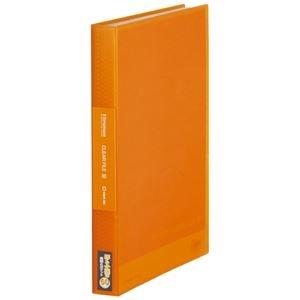 その他 (まとめ)キングジム シンプリーズクリアファイル 186-3TSP オレンジ 【×50セット】 ds-2179867