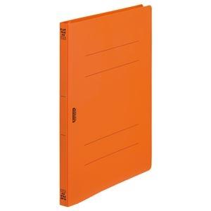 その他 (まとめ)ビュートン フラットファイルPP A4S オレンジFF-A4S-OR【×200セット】 ds-2179951