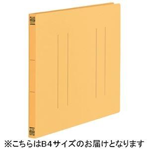 その他 (まとめ)プラス フラットファイル縦罫B4E No.012NT YL 10冊【×30セット】 ds-2180038