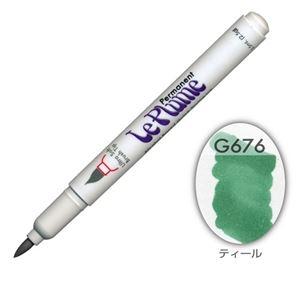 その他 (まとめ)マービー ルプルームパーマネント単品 G676【×200セット】 ds-2180231