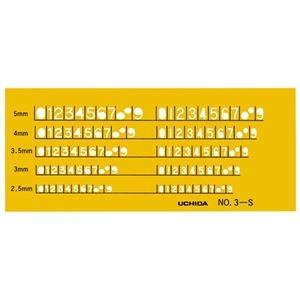 その他 (まとめ)内田洋行 数字定規 No.3-S 1-843-1013【×30セット】 ds-2180294