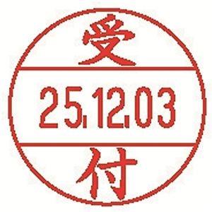 その他 (まとめ)シヤチハタ データーネームEX12号 XGL-12M-J11 受付【×50セット】 ds-2180540