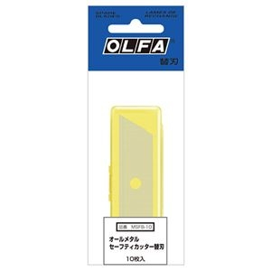 その他 (まとめ)オルファ オールメタルセーフティカッター替刃10枚入【×50セット】 ds-2180756
