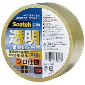 その他 (まとめ)スリーエム ジャパン 透明梱包用テープ 375SN 50巻【×5セット】 ds-2180824