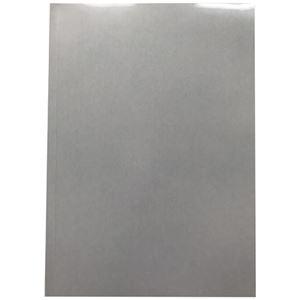 その他 (まとめ)アコ・ブランズ シュアバインド表紙S33A4BZ-CL A4透明100枚【×5セット】 ds-2181087