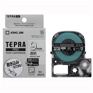 その他 (まとめ)キングジム テプラPROテープマット透明/白文字SB9TS【×30セット】 ds-2181145