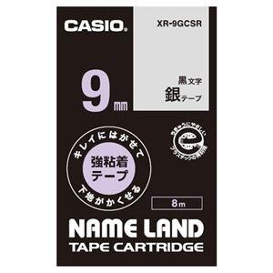 その他 (まとめ)カシオ計算機 ラベルテープXR-9GCSR 黒文字銀テープ9mm【×30セット】 ds-2181164