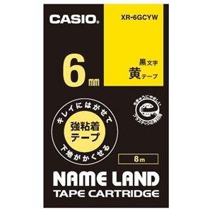 その他 (まとめ)カシオ計算機 ラベルテープ XR-6GCYW 黒文字黄テープ6mm【×30セット】 ds-2181167