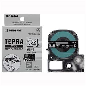 その他 (まとめ)キングジム テプラPROテープマット透明/白文字SB24TS【×30セット】 ds-2181180