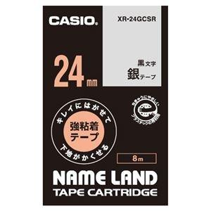 その他 (まとめ)カシオ計算機 ラベルテープXR-24GCSR 黒文字銀テープ24mm【×30セット】 ds-2181194