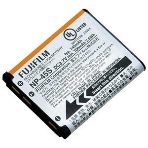 その他 (まとめ)富士フイルム デジタルカメラ用充電式バッテリー NP-45S【×5セット】 ds-2181265