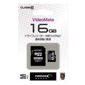 その他 (まとめ)HIDISC ビデオ録画用microSDカード 16GB【×30セット】 ds-2181372