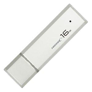 【送料無料】(まとめ)HIDISC USB3.0キャップ式USB 16G HDUF114C16G3【×30セット】 (ds2181373) その他 (まとめ)HIDISC USB3.0キャップ式USB 16G HDUF114C16G3【×30セット】 ds-2181373