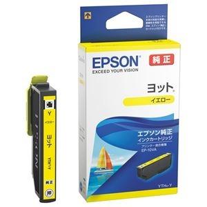 その他 (まとめ)エプソン インクカートリッジ YTH-Y イエロー【×30セット】 ds-2181450