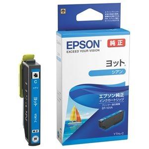 その他 (まとめ)エプソン インクカートリッジ YTH-C シアン【×30セット】 ds-2181452