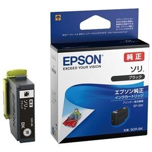 その他 (まとめ)エプソン インクカートリッジSOR-BK【×30セット】 ds-2181454