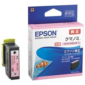 その他 (まとめ)エプソン IJカートリッジKUI-LM-L ライトマゼンタ【×30セット】 ds-2181469