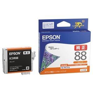 その他 (まとめ)エプソン インクカートリッジ ICOR88 オレンジ【×30セット】 ds-2181482
